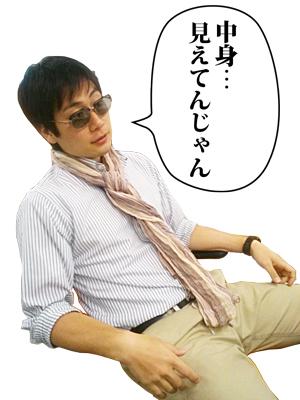 堀井P、久々の登場