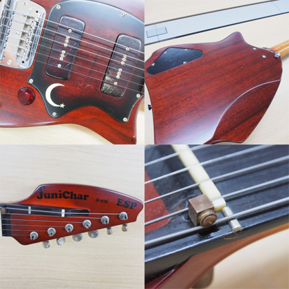 ESP funichar D-616