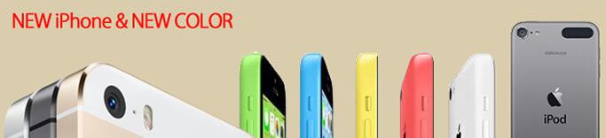 遂に発表になりましたね。新「iPhone」