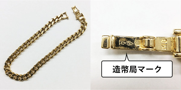 18金 喜平ネックレス