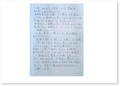 千葉県銚子市 男性 T様