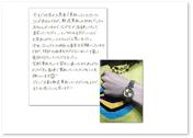 東京都江東区 女性 K様