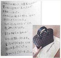 埼玉県所沢市 T様 女性