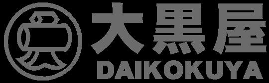大黒屋ロゴ