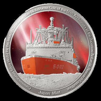 南極地域観測50周年記念