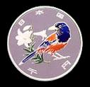 奄美群島復帰50周年記念
