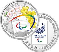 東京2020パラリンピック競技大会記念