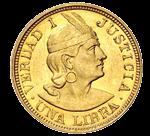 リブラ金貨