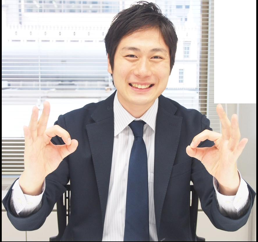 査定スタッフ堀井