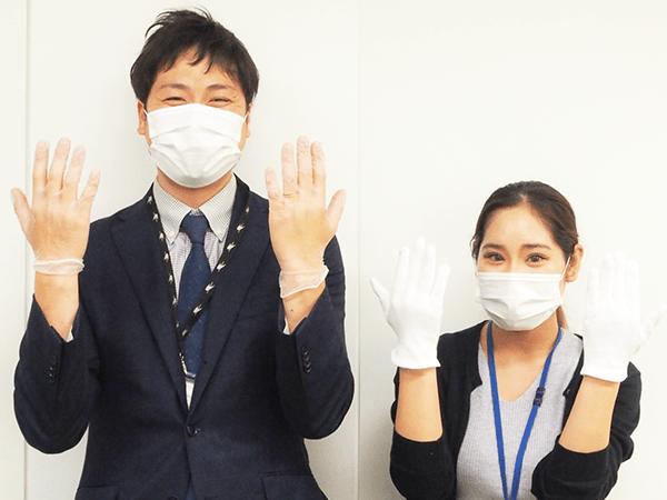 マスクと手袋の着用
