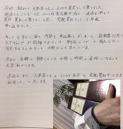神奈川県横浜市 女性 A様