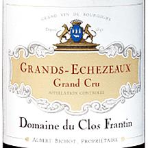 ドメーヌ・デュ・クロ・フランタン Domaine du Clos Frantin