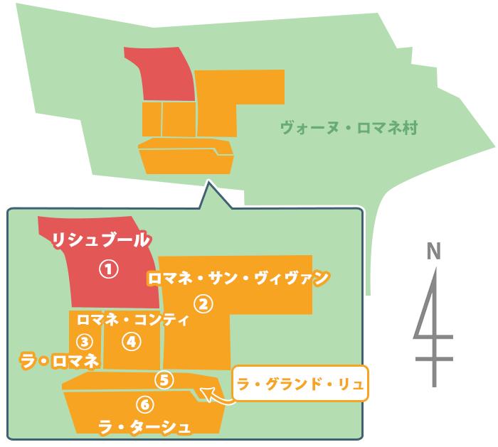 リシュブールの畑マップ