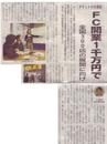 リサイクル通信 (9/25 No.232号)