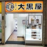 大黒屋 新橋烏森口店の写真