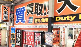 質新宿西口店