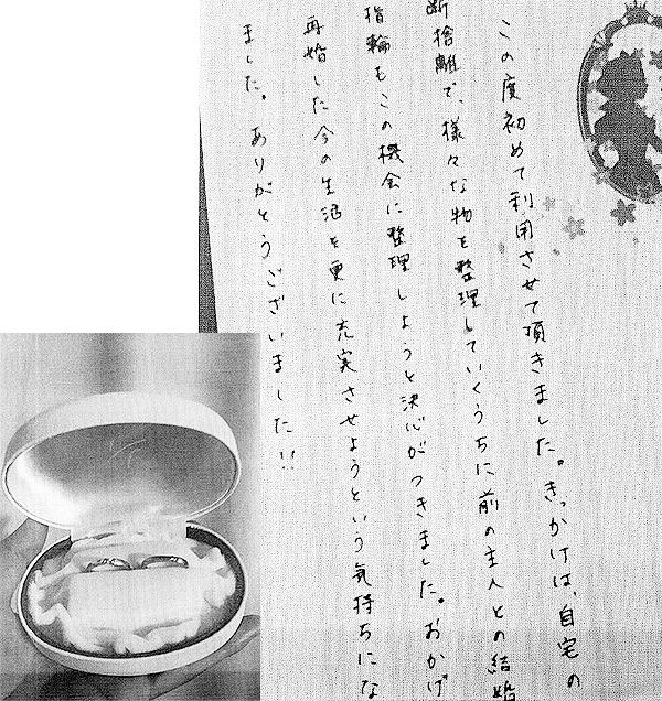 北海道札幌市 K様 女性 地金 プラチナリング PT900