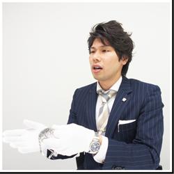 査定士-瀧