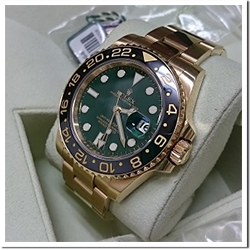 dda09a7956 私が利用している時計売買の手段は以下の5つです。 ブランド買取店; ネットオークション、フリマアプリ ...