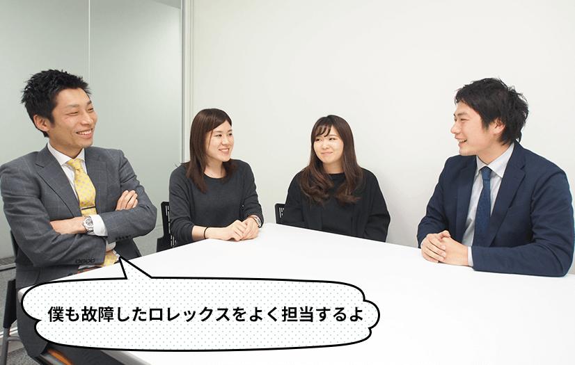 中村:僕も故障したロレックスをよく担当するよ。