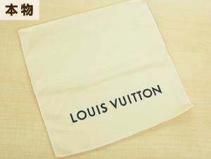 本物の財布の布袋のロゴ