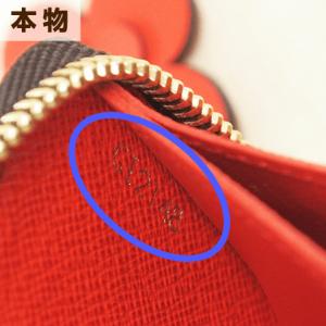 本物の財布の内側に製造番号拡大