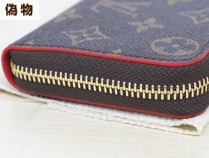 偽物の財布のコバ(木端)処理