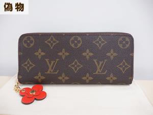 偽物の財布上部花びらの端のプリント