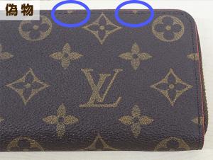 偽物の財布上部モノグラムのプリント
