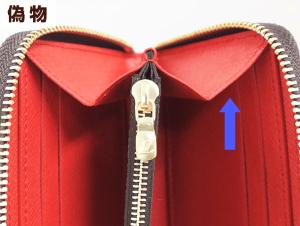 偽物の財布の内側の製造番号位置