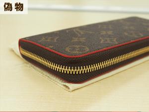 偽物の財布を側面から見る