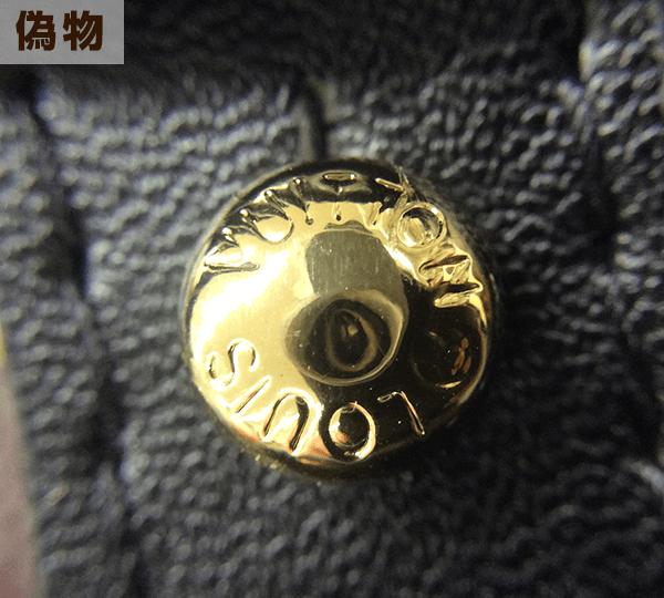 リュックのベルトのボタン-偽物