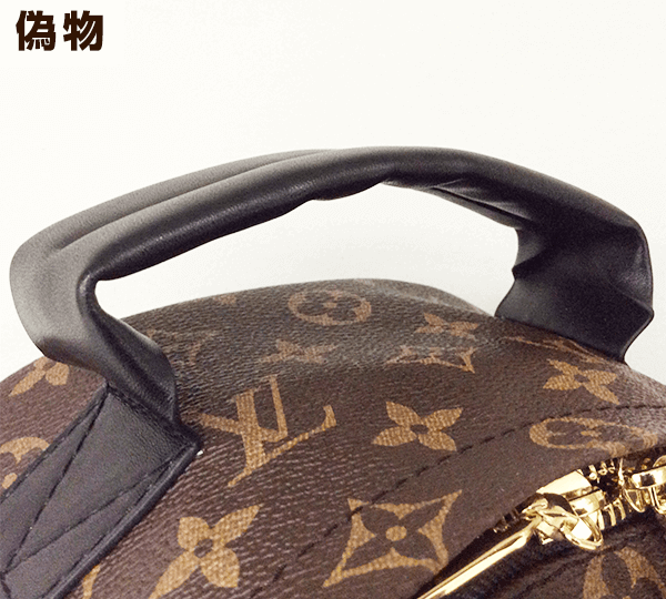 持ち手のハンドル部分拡大-偽物