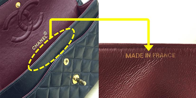 この年代のチェーンショルダーはバッグの内側に刻印