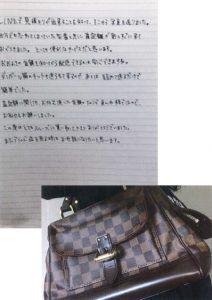 埼玉県戸田市 S様 女性 バッグ ルイ・ヴィトン ダミエ ナイツブリッジ N51201