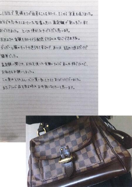 埼玉県戸田市 女性 バッグ ルイ・ヴィトン ダミエ ナイツブリッジ N51201