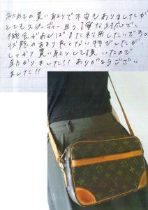 京都府京都市 T様 女性 バッグ ルイ・ヴィトン モノグラム トロカデロ24 M51276