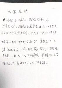 三重県員弁郡 S様 男 地金 プラチナリング Pt900