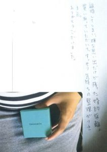 秋田県秋田市 T様 女 30才 ジュエリー ティファニーリング
