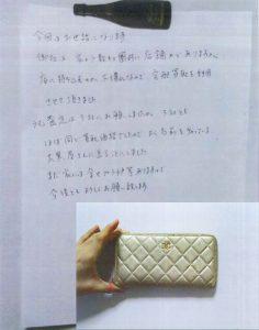 神奈川県川崎市 T様 女性 財布 シャネル ラウンドファスナー