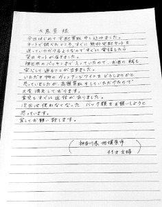 神奈川県相模原市 Y様 女性 お酒 ワイン シャトームートンロートシルト