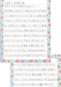 東京都葛飾区 Y様 女 バック ルイ・ヴィトン モノグラム ティヴォリ PM M40143