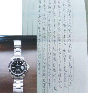 徳島県板野郡 F様 男性 腕時計 ロレックス サブマリーナデイト 16610LN